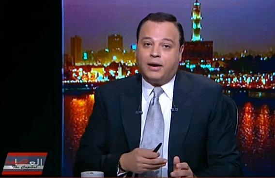 برنامج العاصمة حلقة السبت 18-11-2017 مع تامرعبدالمنعم وانجازات الرئيس مع وائل لطفي و لقاء ابراهيم ربيع كاملة