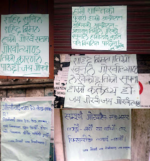 Poster in mungpoo after police killed gorkhaland supporter in Darjeeling