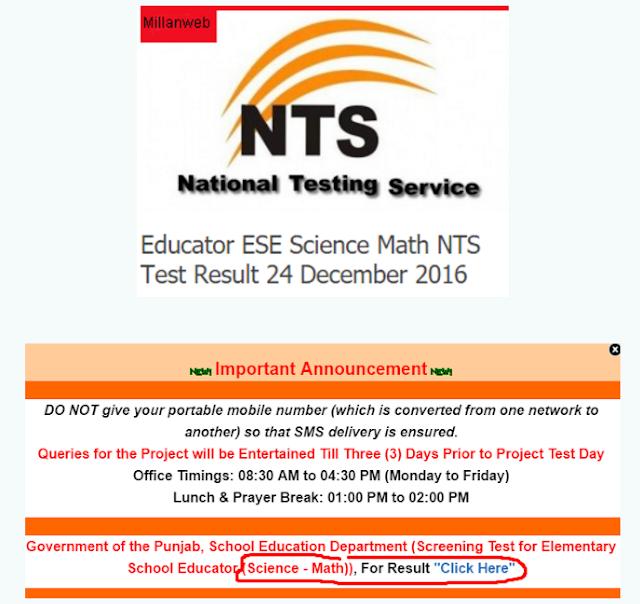 NTS (Screening Test for Elementary School Educator (Science - Math)