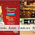 Famous Amos Cookies 大折扣!现在只需RM5 [原价:RM8.50]