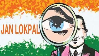 lokpal-search-comittee