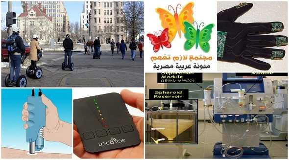 أفضل 9 من الإنجازات التكنولوجية والعلمية في أوائل القرن الـ 21