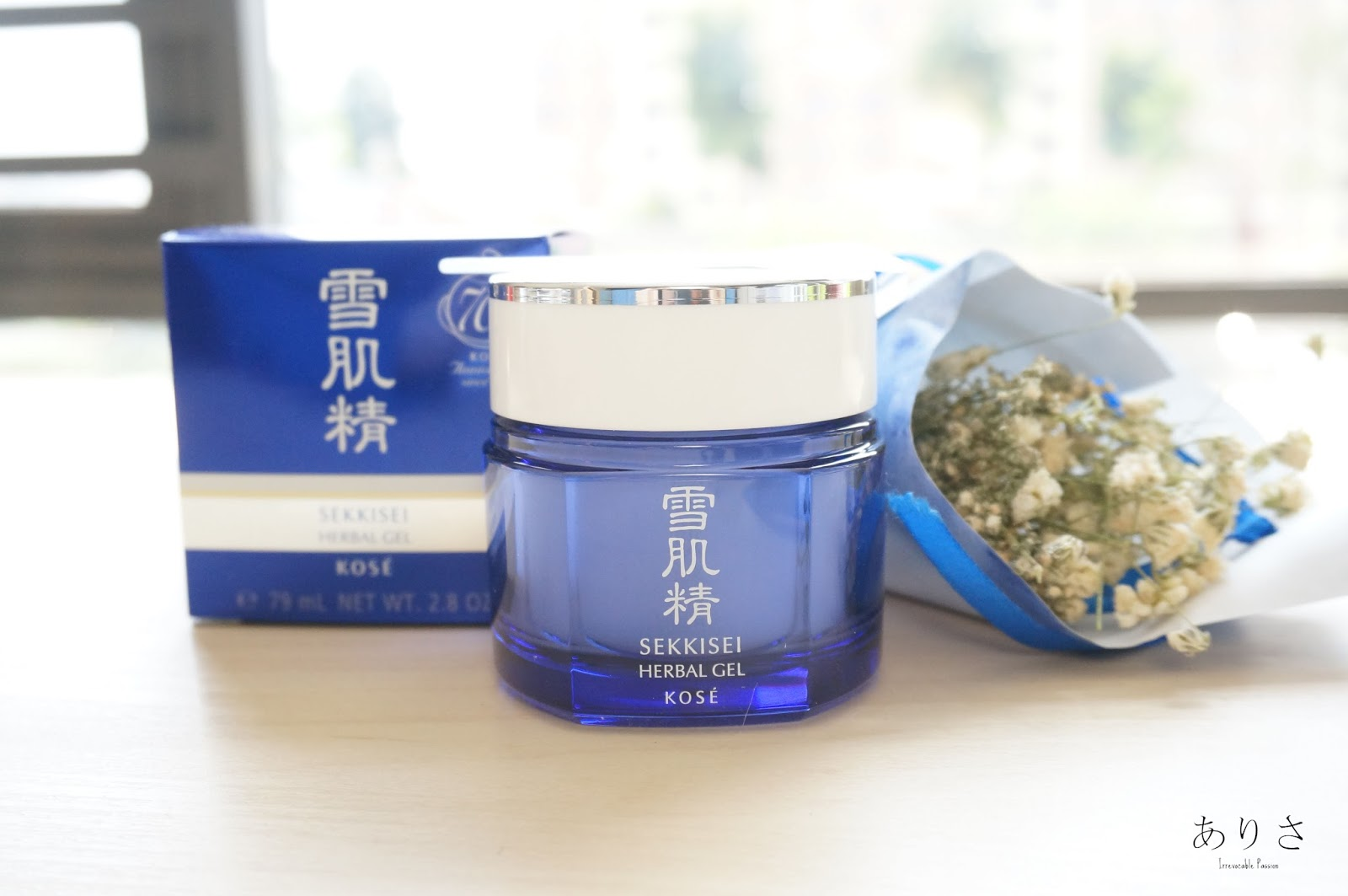 Kos Sekkisei Herbal Gel Review Welcome Kose Whitening Cream Jepang Not Their Best Selling Lotion But A Brand New Revolutionized Miracle Jar That Would Save You Half Your Usual Skincare Regime Time