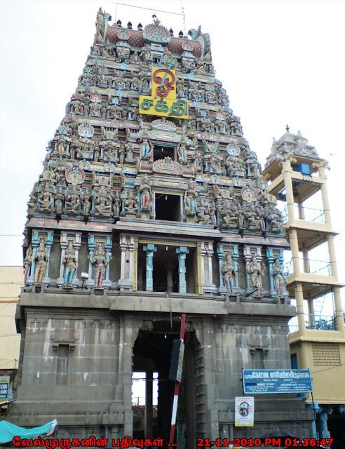 Kottai Periya Mariamman Temple Salem