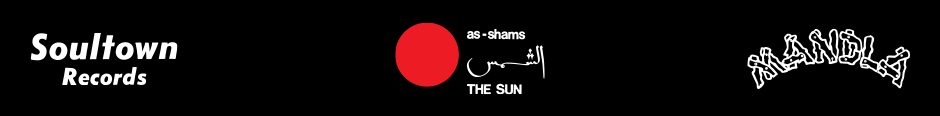 As-Shams/The Sun Records