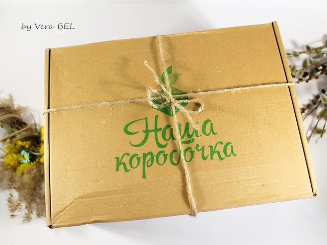 Nasha korobochka, food box
