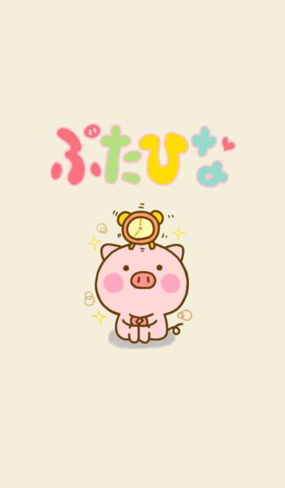 Pig perfect circle simple