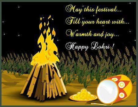 Happy Lohri Images, Wishes, Sms, Messages, Quotes, Wallpapers