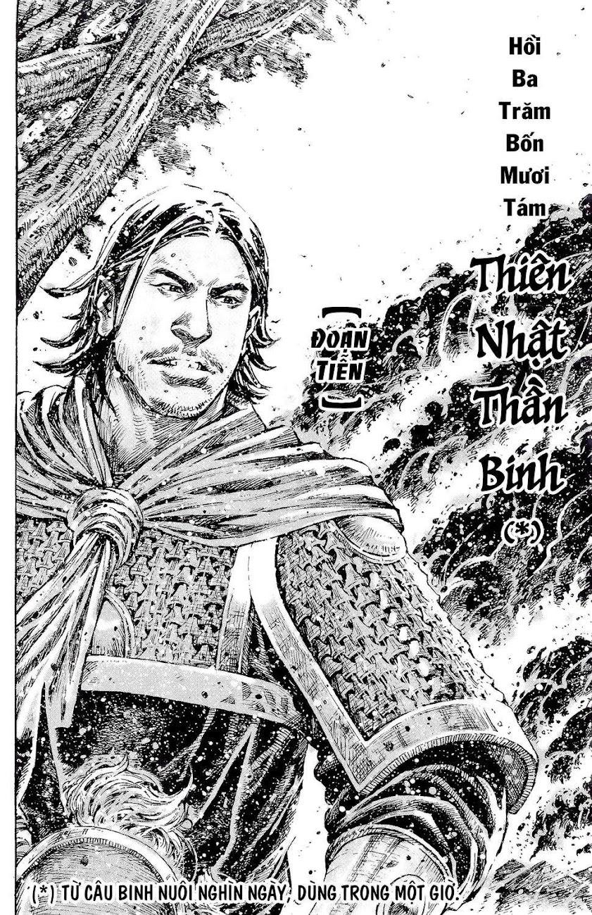 Hỏa phụng liêu nguyên Chương 348: Thiên nhật thần binh [Remake] trang 2