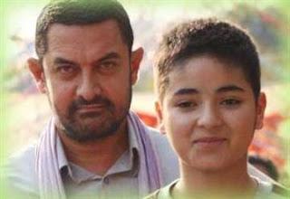 আমির খানের 'মেয়ে' নিজেকে ঘৃণা করেন Amir Khan Daughter