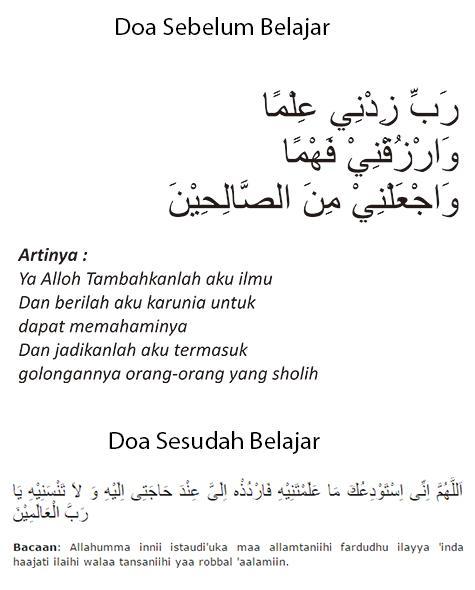 Doa Sebelum Belajar Dan Sesudah Belajar