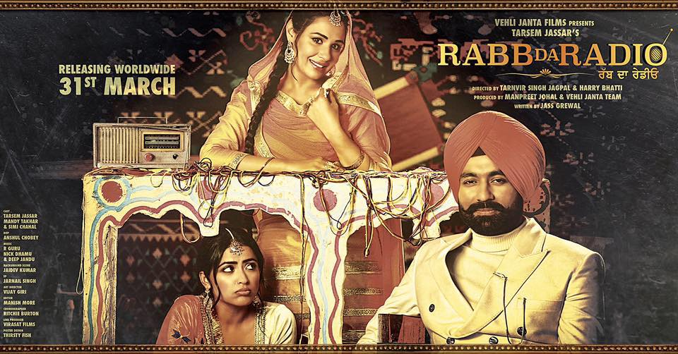 Rabb Da Radio next upcoming punjabi movie first look, Poster of download first look Poster, release date
