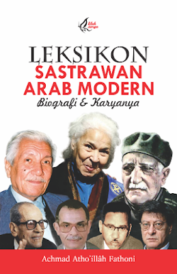 Leksikon Sastrawan Arab Modern