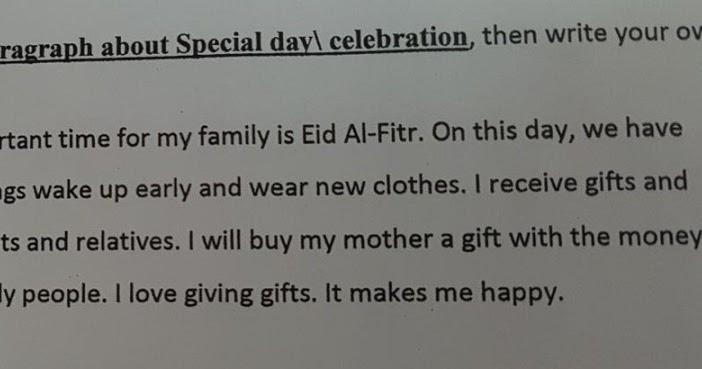 مدونة تعلم Paragraph About Special Day Celebration