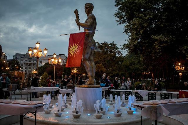 """Δεν υπάρχει """"γρήγορη λύση"""" για την πΓΔΜ"""