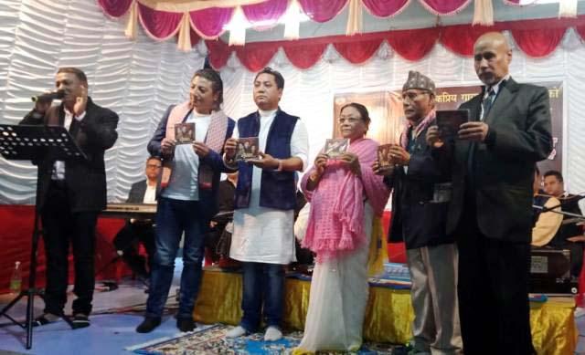 Saugat Ghazal album by Mahesh Sewa
