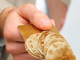 تسجيل دعم الخبز في الاردن 2019 موعد تقديم طلبات دعم الخبز بعد اقراره من الحكومة الاردنية رابط موقع تسجيل دعم الخبز