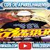 CD AO VIVO BADALASOM O BÚFALO DO MARAJÓ NO KARIBE SHOW - DJ DARLAN 28-10-2018