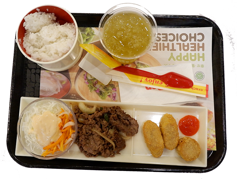 Cerita Ku di Hokben, Tempat Nongkrong Baru di Pekanbaru, hokben pekanbaru, hokben living world pekanbaru, tempat makan di pekanbaru,