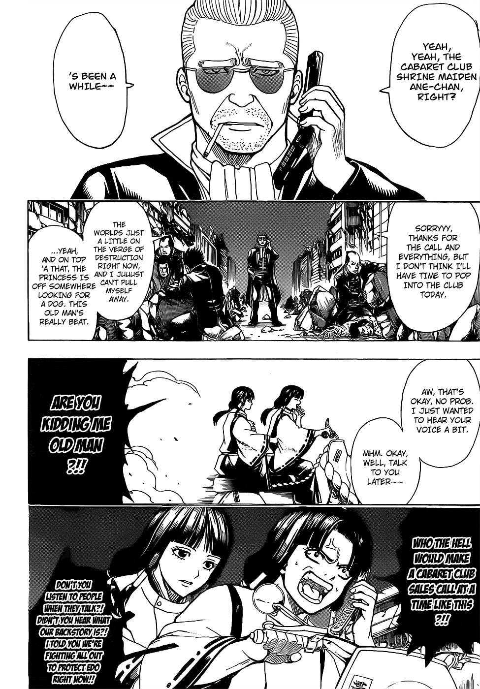 Gintama 650 En