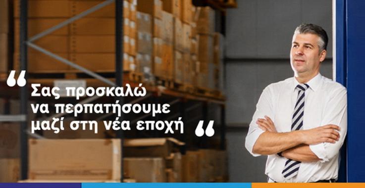 Χριστόδουλος Τοψίδης: Ήρθε ο καιρός να αλλάξουμε τη ρότα στην Περιφέρεια ΑΜ-Θ