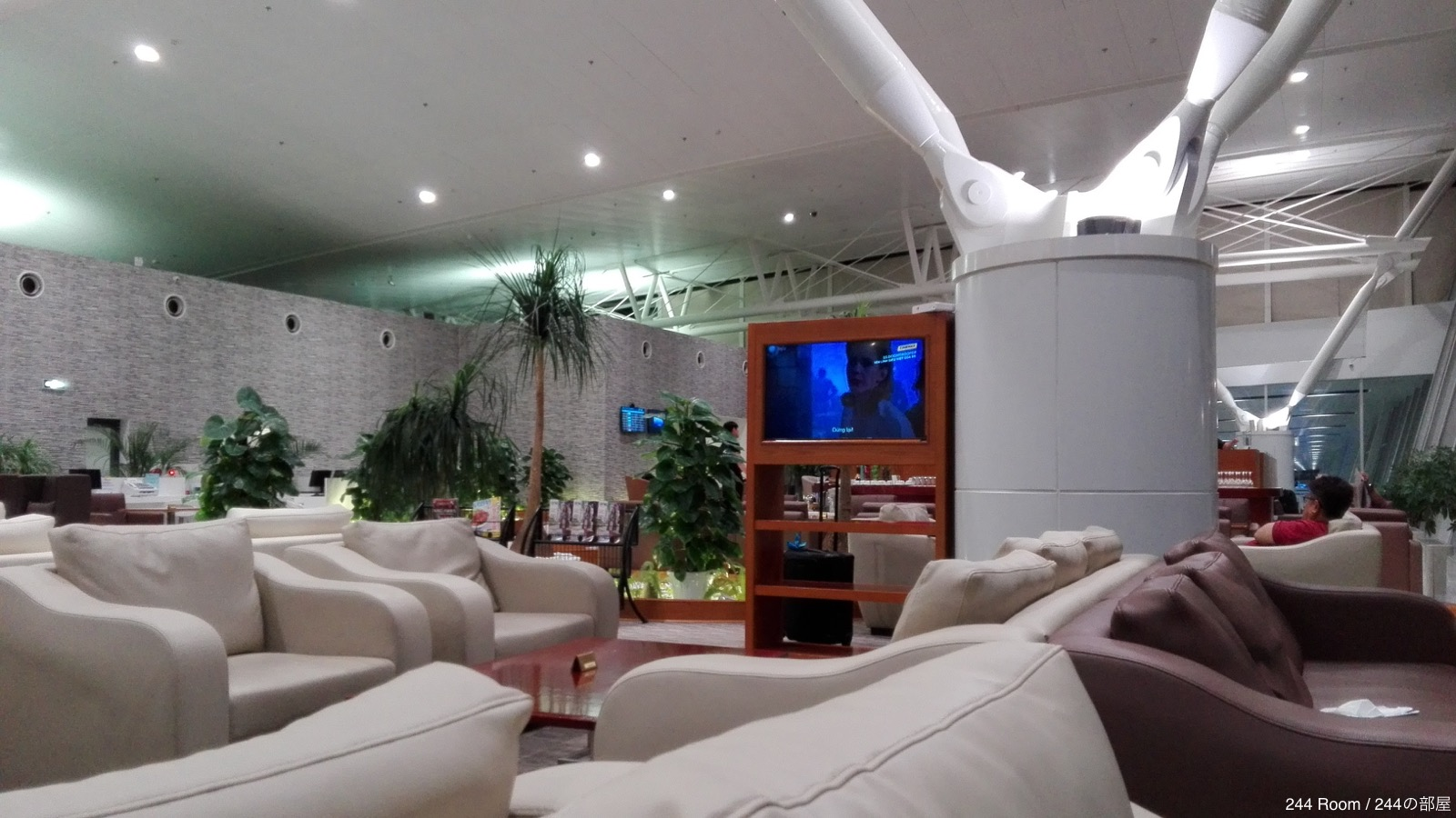 Noibai-airport-Business-Lounge-room