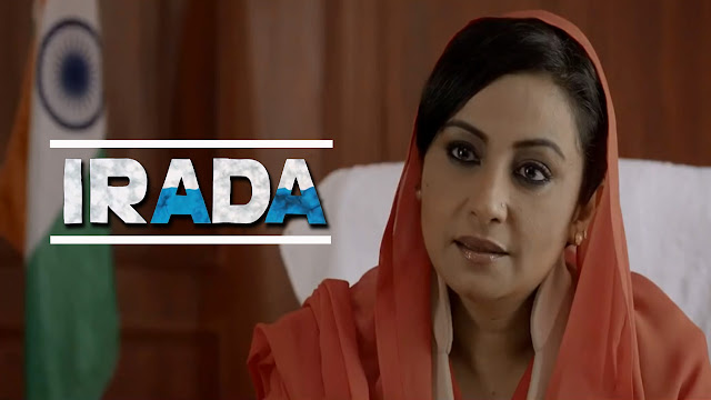 Divya Dutta Irada 2017 Movie HD Wallpaper