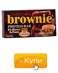 Протеинови барове цена - Fit and Shape Brownie