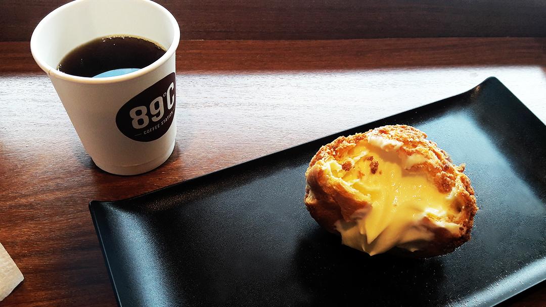 89ºC COFFEE STATION - LIBERDADE