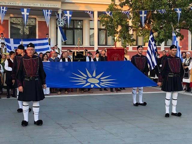 ΑΠΟΨΗ: η αλήθεια για το μακεδονικό!!