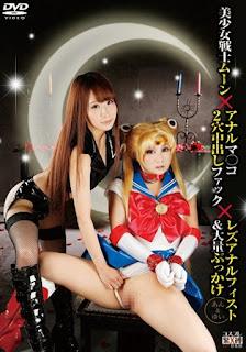 SAIT-007 Misaki Yui Shouji An Anal Fist