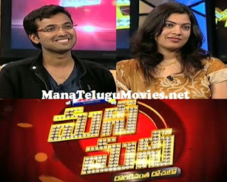 Money Money – E 19 with Singers Geetha Madhuri,Sri Krishna -30th Dec