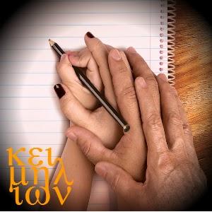 A tese e a dissertação são passíveis de revisão muito além dos limites da gramática normativa.