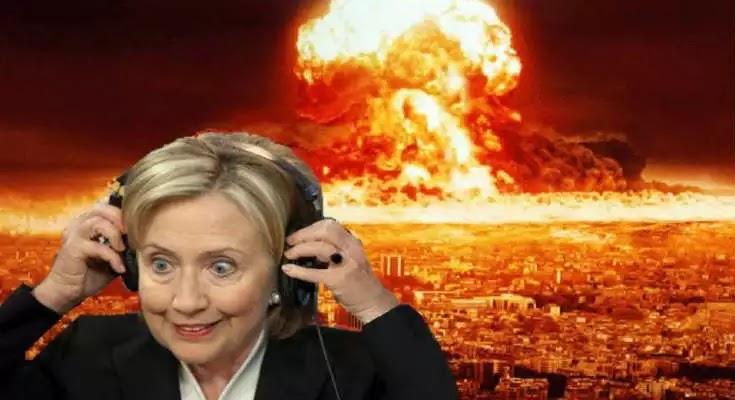 Μεγάλη γκάφα της Χίλαρι Κλίντον: Αποκάλυψε το χρόνο πυρηνικής αντίδρασης των ΗΠΑ