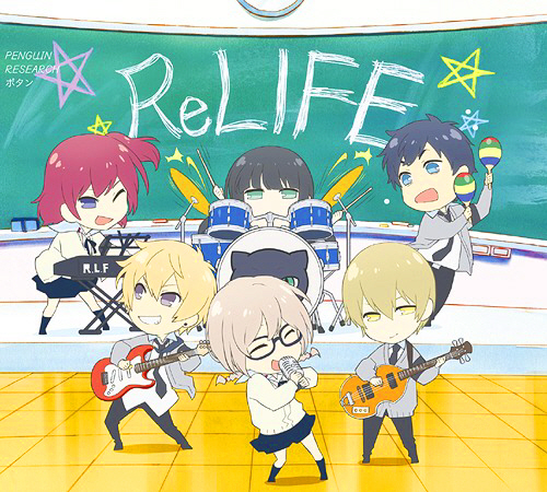 Download Ost. ReLIFE Terbaru