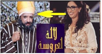 تغييرات كثيرة في لالة العروسة 2018 عبد الصمد مفتاح الخير يغادر البرنامج و هذه الممثلة ستعوضه