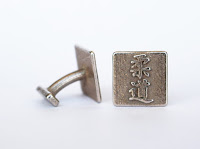 https://www.etsy.com/fr/listing/281296156/boutons-de-manchette-en-judo?ga_order=most_relevant&ga_search_type=all&ga_view_type=gallery&ga_search_query=judo&ref=sr_gallery_23