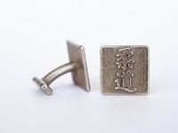 https://www.etsy.com/fr/listing/281296156/boutons-de-manchette-en-judo?ga_order=most_relevant&ga_search_type=all&ga_view_type=gallery&ga_search_query=judo&ref=sr_gallery_23