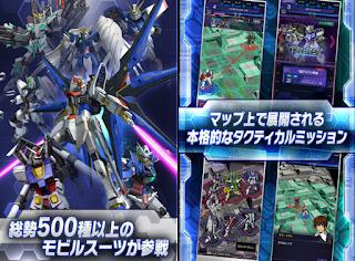 ガンダムエリアウォーズ Gundam Area Wars APK