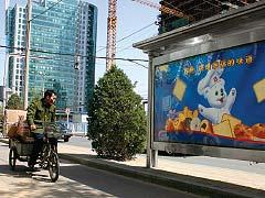 LatamAsiaBrands: Grupo Bimbo China expansion