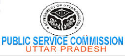 Uttar Pradesh Public Service Commission Recruitment 2017,529 post,Lecturer, Scientific Officer @ rpsc.rajasthan.gov.in, sarkari naukari,government job,sarkari bharti