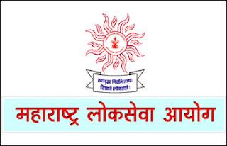 mpsc bharti 2017