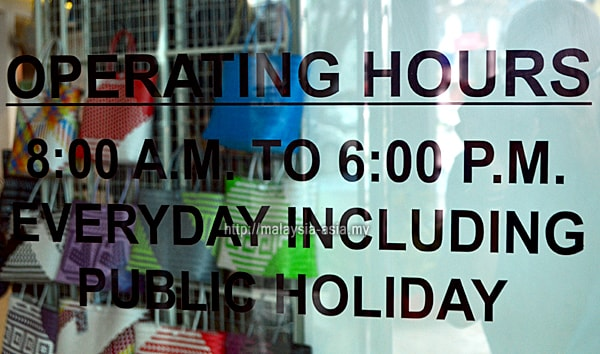 Business hours Miri Handicraft Center
