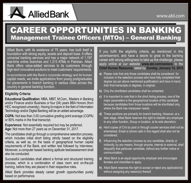 Management Trainee Officers Jobs in Allied Bank Pakistan 2018