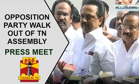 DMK Walk Out Of Assembly Condemning Extension Of Tenure for Individuals Officiers in LocalBodies