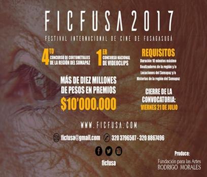 Festival Internacional de Cine de Fusagasugá