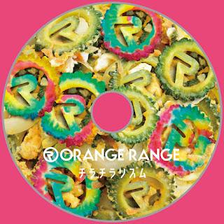 ORANGE RANGE - チラチラリズム 歌詞