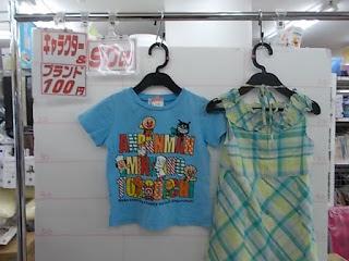 キャラクター&ブランド100円子供服、アンパンマンTシャツ、ワンピース90㎝