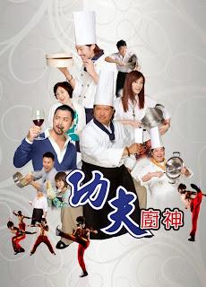 Đầu Bếp Kungfu