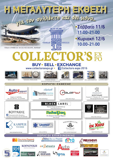 COLLECTOR'S EXPO 2016